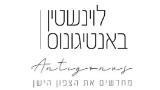 לוינשטין באנטיגונוס | תל אביב