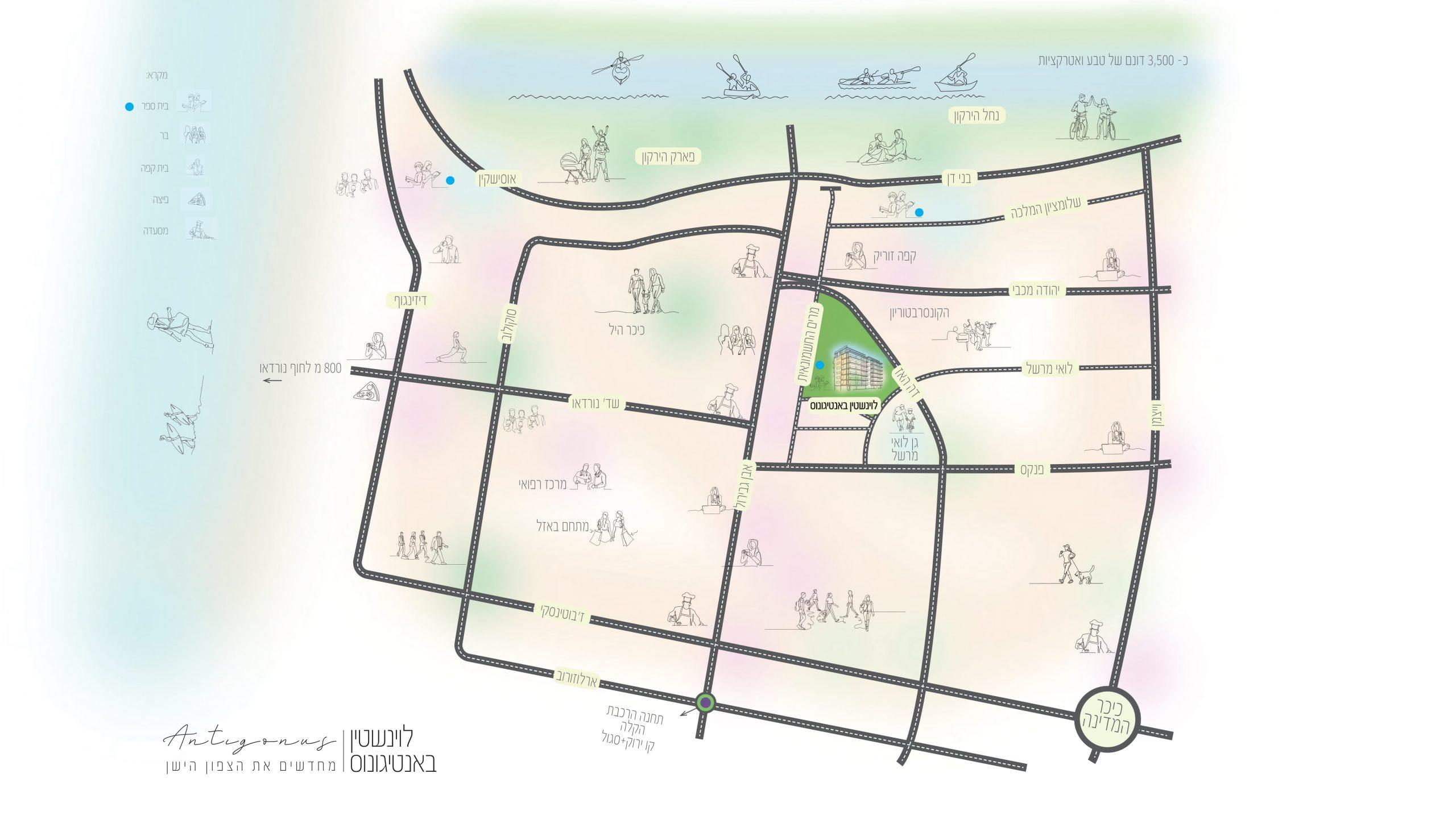 מפה אנטיגונוס (2)-1